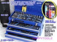 SIGNETメカニックツールセット 800S-5218MBL マットブルー おまけ付 送料無料 即日出荷 特価!!