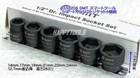 台湾の良品 SMT ISS1206 SMT スマートツール ショートインパクトソケット6個組 差込角12.7mm 代引発送不可 即日出荷 税込特価