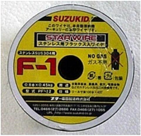 スター電器k(SUZUKID) PF-12 スター電器 ノンガス用フラックスワイヤー(ステン用) 代引発送不可 税込特価