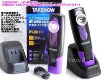 TAKENOW  WL4011UV INSPECTION HAND LIGHTS 充電式LED作業灯 即日出荷 税込特価