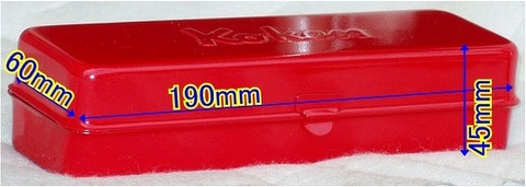 コーケン(Ko-ken) AN112A アタックドライバー 本体とビットのセット 代引発送不可 税込特価