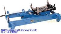 長崎ジャッキ M-1500 ミッションジャッキ 4トン車~大型車向け 代引発送不可 送料無料 税込特価