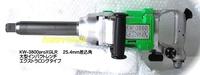 空研(KUKEN) KW-3800proXGLR 大型インパクトレンチエクストラロングタイプ 25.4mm差込角 送料無料 即日出荷 税込特価