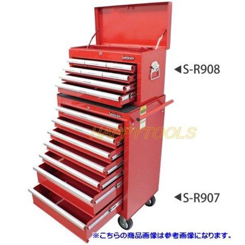 Seednew S-R908-BL チェスト カラー:ブラック 代引発送不可 送料無料 税込特価