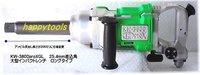 空研(KUKEN) KW-3800proXGL 大型インパクトレンチ 25.4mm差込角 送料無料 即日出荷 税込特価