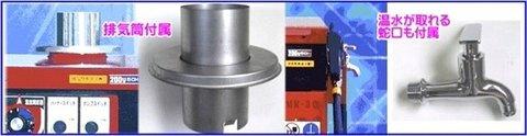 岡常歯車製作所 MR-50-2 温水高圧洗浄機 三相200V/5馬力仕様 代引発送不可 送料無料 税込特価