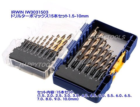 IRWIN IW3031503 Turbomax ターボマックスHSS ドリル15本セット プラケース付 代引発送不可 即日出荷 税込特価