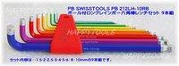ピービー(PB) 212LH-10RB ボール付ロングレインボー六角棒レンチセット 代引発送不可 即日出荷 税込特価