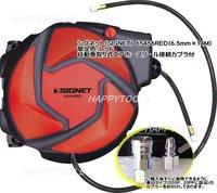 シグネット(SIGNET) 65456RED(6.5mm×14M) 限定色:レッド 自動巻取り式エアホースリール接続カプラ付 即日出荷 税込特価