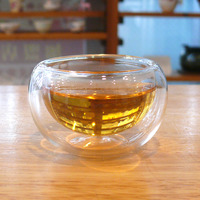 茶杯 二重底茶杯(小)