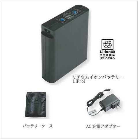 LIPro Iセット