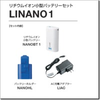 LINANO1