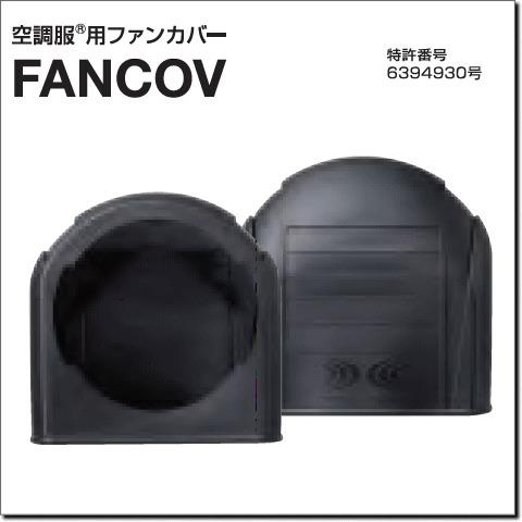 FANCOV