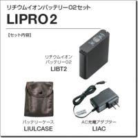 リチウムイオンバッテリー02