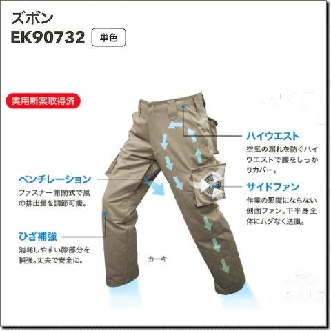 鉄筋屋さんのズボン