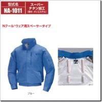 NA-1111  Nクール®ウェア 長袖胸ポケット2つ付