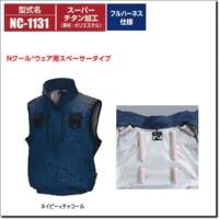NC-1131
