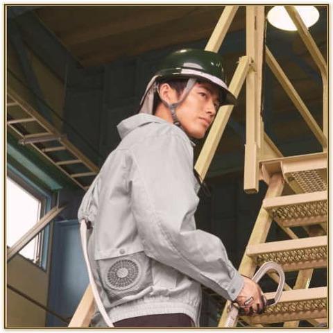 KU92100 綿・ポリ混紡フルハーネス仕様空調服™