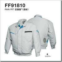 FF91810  FAN FIT空調服™混紡