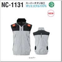 NEW NC-1131 ポリ・ベスト