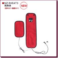 NZ-RHEAT3 発熱体2枚