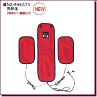 NZ-RHEAT4発熱体