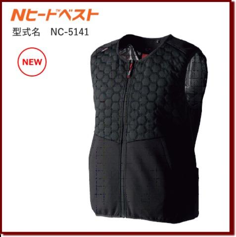 NC-5141/NZ-RHEAT3