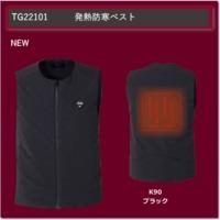 TG22101 発熱防寒ベスト