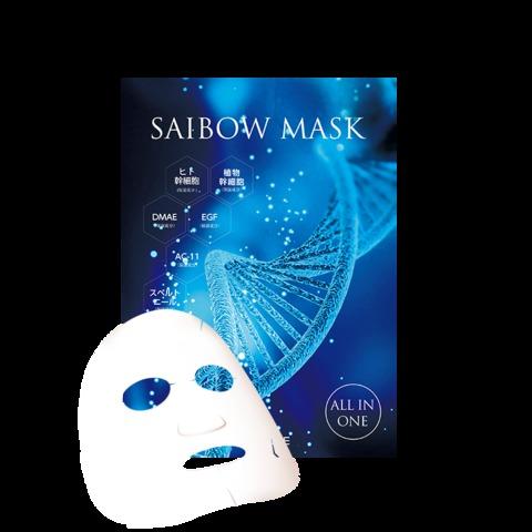 【マスク】サイボウマスク