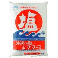 青い海 沖縄の塩シママース 1kg