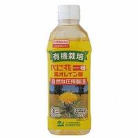 創健社 有機栽培べに花一番高オレイン酸 500g