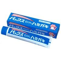 太陽油脂 パックス石鹸ハミガキ 140g