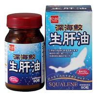 健康フーズ 深海鮫生肝油 90粒