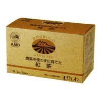 菱和園 農薬を使わずに育てた紅茶(TB) 2.2g×20包
