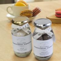 メリリマスノーボールクッキー瓶2種ギフト