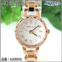 ミッシェルクラン・レディース腕時計・AJCK076【ホワイト】