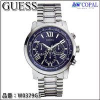 GUESS(ゲス)・メンズ腕時計 ~HORIZON~ネイビー(メタルバンド)W0379G3