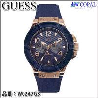GUESS(ゲス)・メンズ腕時計 ~RIGOR~ネイビー(シリコンバンド)W0247G3
