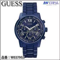 GUESS(ゲス)・メンズ腕時計 ~HORIZON~ ネイビー(メタルバンド)W0379G5