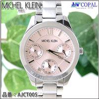 ミッシェルクラン・レディース腕時計AJCT005【ピンク】