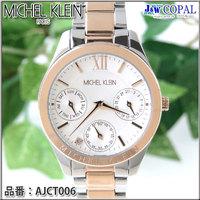ミッシェルクラン・レディース腕時計AJCT006【コンビ】