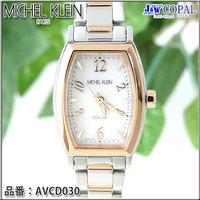 ミッシェルクラン・レディース腕時計AVCD030【コンビ色】<ソーラーウォッチ>