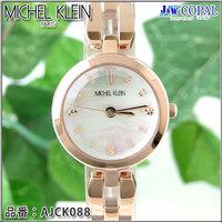 ミッシェルクラン・レディース腕時計AJCK088【ピンクゴールド(白蝶貝)】