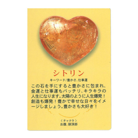 カード表B(地球)