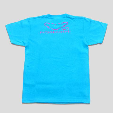 カニTシャツ(シーブルー)