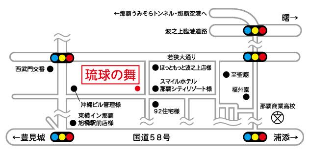 癒しの広場 琉球の舞 アクセスマップ