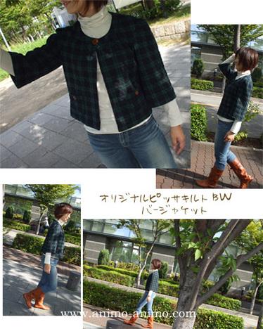 bw-jaket