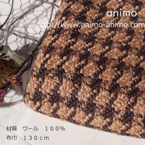1.5m【クリアランス価格】ウール ツイード チェック
