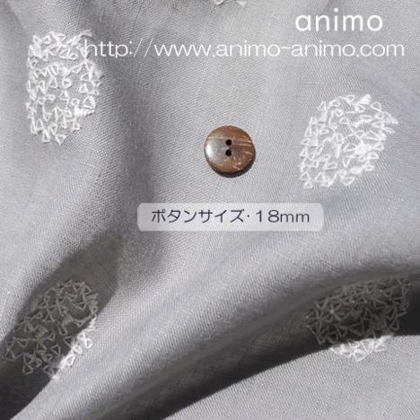 【お買い得価格】ソフトリネン 総刺繍