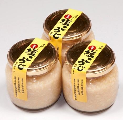 玄米塩こうじ200g壜入×3本